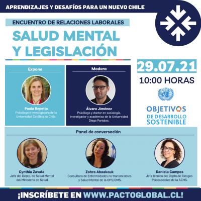 Encuentro Anual de Relaciones Laborales: Salud mental y legislación