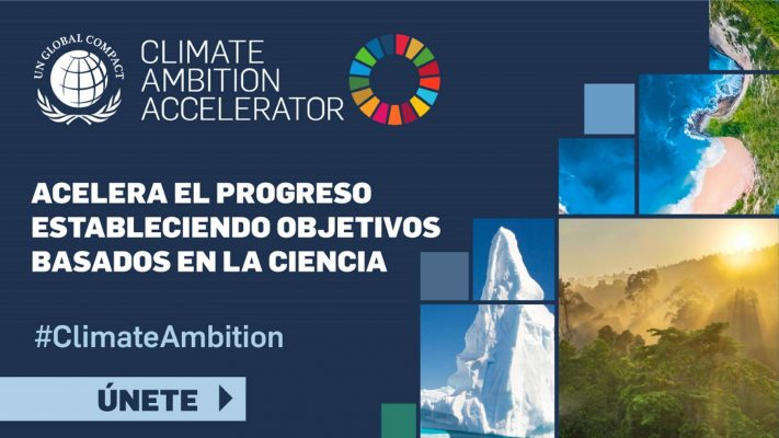 """Lanzamiento regional """"Programa Climate Ambition Accelerator"""""""
